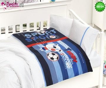 Детско спално бельо 3D-35