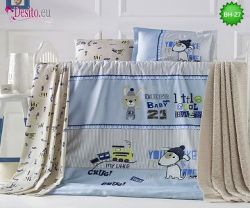 Детско спално бельо с одеалце N-402