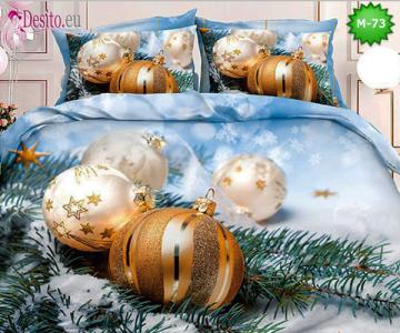 Χριστουγεννιατικα Σετ Σεντόνια, 100% Βαμβάκι, 6 τεμ. με κωδικό M-73