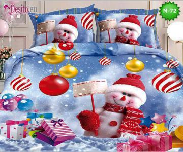 Χριστουγεννιατικα Σετ Σεντόνια, 100% Βαμβάκι, 6 τεμ. με κωδικό M-72