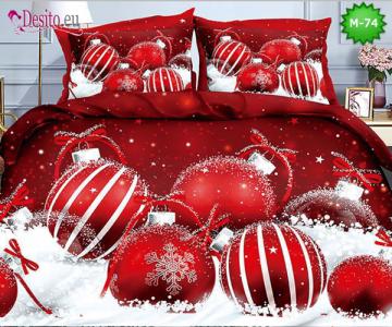 Χριστουγεννιατικα Σετ Σεντόνια, 100% Βαμβάκι, 6 τεμ. με κωδικό M-74